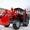 ЭБП-11 экскаватор со смещаемой осью копания на базе МТЗ-92П - Изображение #2, Объявление #1652221