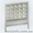 Плита забора,  ЗП 400-2;  ЗП400-8-(2, 5х4, 0м);  П-6Ва-(2, 2х4м);  ЗП250-(2 #26200