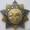Орден Богдана Хмельницкого цена дорого купим орден Б.Хмельницкого орден Богдана  #468251