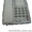 Телефон PANASONIC двухлинейный аналоговый Kx-Ts2368Ruw #723115