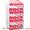 Утеплитель базальтовый Рокмин 100мм,  50мм минеральная вата Rockwool. #782021