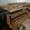 Балка двутавровая 40К2 - Изображение #2, Объявление #973220
