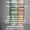 Скальпроллер в Украине,   Гарантия качества. Доставка до дверей. #1012653