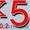 АВК 5 3.0.0 - 3.0.2 – 3.0.3  по  ДСТУ Б Д.1.1-1:2013 - О96-575-ОО-66  АВК-5 3.0. #1088396