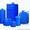 Пластиковые емкости для питьевой воды,  химикатов или топлива #1204827