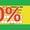 Полис (ОСАГО)  -40% #149873