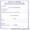 Апостиль от Бюро переводов InterLingvo #1465903