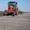 Дисковая борона ТАУРУС-2.4 Н - Изображение #2, Объявление #1561577