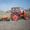 Дисковая борона ТАУРУС-2.4 Н - Изображение #4, Объявление #1561577