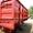 Прицеп тракторный (зерновоз) НТС-16, НТС-10,НТС-5, 2ПТС-9, 2ПТС-6 - Изображение #3, Объявление #1558742