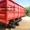 Прицеп тракторный (зерновоз) НТС-16, НТС-10,НТС-5, 2ПТС-9, 2ПТС-6 - Изображение #5, Объявление #1558742