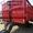 Прицеп тракторный (зерновоз) НТС-16, НТС-10,НТС-5, 2ПТС-9, 2ПТС-6 - Изображение #8, Объявление #1558742
