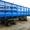 Прицеп тракторный(зерновоз) 2ПТС-9,  3ПТС-12,  2ПТС-6,  2ПТС-4 #1571186
