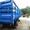 Прицеп тракторный(зерновоз) 2ПТС-9, 3ПТС-12, 2ПТС-6, 2ПТС-4 - Изображение #4, Объявление #1571186