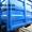 Прицеп тракторный(зерновоз) 2ПТС-9, 3ПТС-12, 2ПТС-6, 2ПТС-4 - Изображение #8, Объявление #1571186