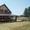 Продаю два дома 610 и 188 кв.м. на участке 32 сотки в Н. Безрадичах  #1597666