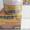 Мазь Колоквинта для суставов с маслом чёрного тмина Colocynthis,  50мл,  Египет #1599452