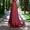 Купить вечерние платья Украина. Коллекция 2020 - Изображение #3, Объявление #1634835