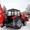 ЭБП-11 экскаватор со смещаемой осью копания на базе МТЗ-92П - Изображение #4, Объявление #1652221