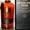 Скупка и Выкуп элитных и коллекционных бутылок шотландского и японского виски #1678327