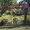 Заборная секция с сеткой рабица б/у #1690914
