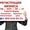 Регистрация бизнеса ТОВ (ООО),  ФОП (ФЛП) под ключ. Низкие цены! #1687442