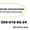 Юридическая консультация адвоката (онлайн по телефону,  письменно)  #1701805