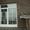 Окна и двери из пластика