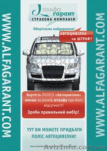 Буклеты, каталоги, флаера, конверты, бланки, визитки, папки изготовление в Киеве - Изображение #5, Объявление #650443