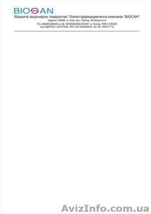 Буклеты, каталоги, флаера, конверты, бланки, визитки, папки изготовление в Киеве - Изображение #3, Объявление #650443