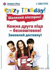 Буклеты, каталоги, флаера, конверты, бланки, визитки, папки изготовление в Киеве - Изображение #7, Объявление #650443