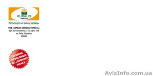 Буклеты, каталоги, флаера, конверты, бланки, визитки, папки изготовление в Киеве - Изображение #4, Объявление #650443