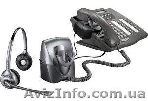 Телефонные гарнитуры Plantronics, Jabra, Sennheiser, Yealink - Изображение #1, Объявление #992551