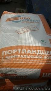Цемент м500, с доставкой по Киеву и Области - Изображение #1, Объявление #1009075