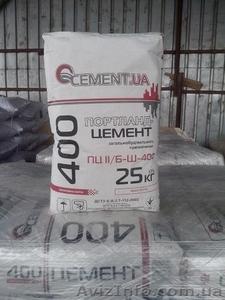 Цемент м400, с доставкой по Киеву и Области - Изображение #2, Объявление #1009062