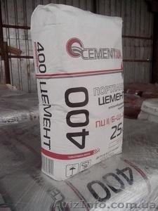 Цемент м400, с доставкой по Киеву и Области - Изображение #1, Объявление #1009062