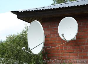 установка, настройка, ремонт спутникового ТВ - Изображение #1, Объявление #1021825