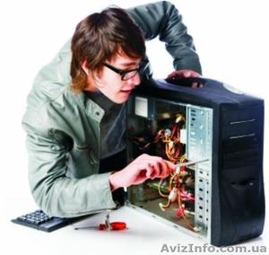 настройка почты,подключение орг техники к компьютеру - Изображение #1, Объявление #1021802