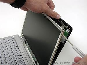 замена матрицы (экрана) ноутбука - Изображение #1, Объявление #1021815