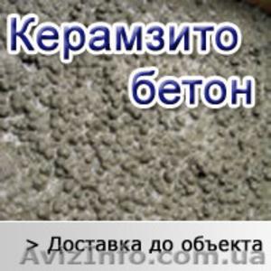 Бетон от Ковальской, с доставкой  - Изображение #6, Объявление #1090644