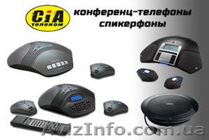 Устройства записи телефонных разговоров - Изображение #7, Объявление #1198492