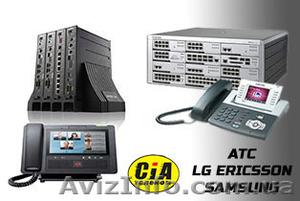Устройства записи телефонных разговоров - Изображение #3, Объявление #1198492