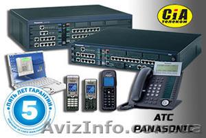 Устройства записи телефонных разговоров - Изображение #2, Объявление #1198492