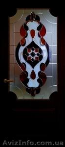 Художественные витражи для межкомнатных и входных дверей. - Изображение #1, Объявление #1289446