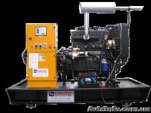установка и продажа генераторов - Изображение #1, Объявление #1300063