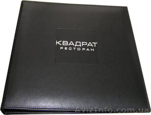 Папки меню, изготовление из кожи, кожзама, ламинированного картона (Киев)    - Изображение #4, Объявление #650398