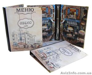 Папки меню, изготовление из кожи, кожзама, ламинированного картона (Киев)    - Изображение #1, Объявление #650398