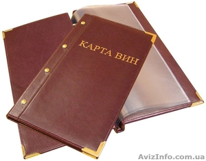 Папки меню, изготовление из кожи, кожзама, ламинированного картона (Киев)    - Изображение #3, Объявление #650398