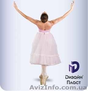 Приглашаем дилеров Rehau в Киеве и области - Изображение #3, Объявление #1523127