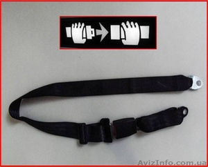 Ремни безопасности двухточечные  - Изображение #1, Объявление #1529407